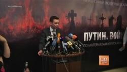 """""""Настоящее Время"""" ЭФИР 12 мая"""