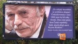 Крымские татары на пражских билбордах