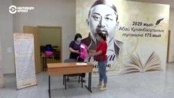 Вернутся ли казахстанские дети в школы