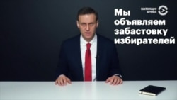 Итоги дня: ЦИК не допустил Навального на выборы