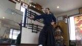 Samurai school teaser