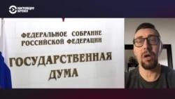 Почему в России не смогут заблокировать YouTube и Facebook
