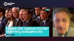 """Как """"Единая Россия"""" может получить 60% на выборах в Госдуму при низком рейтинге. Объясняет политолог Колесников"""