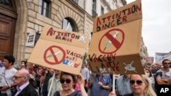 """Протесты во Франции против введения """"санитарных пропусков"""""""