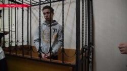 Суд в Краснодаре продлил арест 19-летнего украинца Павла Гриба до 4 января
