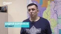 Бывшему координатору штаба Навального дали два года колонии за репост клипа Rammstein