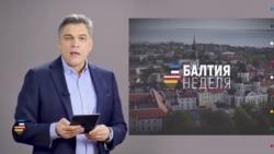 Балтия: банковский скандал в Латвии и кризис электронного гражданства
