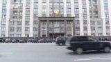 Почему в России хотят заблокировать YouTube и Facebook