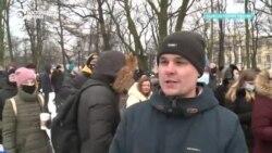 Сотрудник нефтяной компании – о том, почему вышел на митинг за Навального