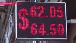 Рубль падает, оптимизм растет