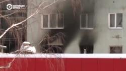8 человек погибли в пожаре в Екатеринбурге
