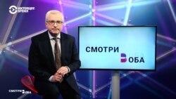 """Смотри в оба: российско-белорусский роман и сказка о """"золотой Рыбке"""""""
