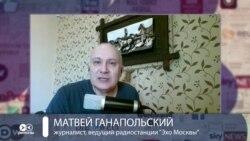 """Ганапольский: """"Я всю жизнь жил в стране, которую полностью окружают враги"""""""