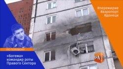 До пятницы - тишина. ЛНР и украинские военные договорились прекратить огонь