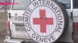 Красный Крест в Новоазовске