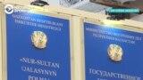 В Казахстане перед 16 декабря массово задерживают активистов