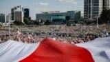 Марш свободы в Минске, 16 августа 2020 года