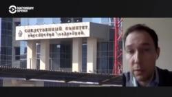 """Пресс-секретарь Ходорковского: """"Позиция Следственного комитета не обнадеживает"""""""