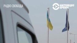 На украинско-польской границе люди непрерывно переходили дорогу, протестуя против таможенных правил