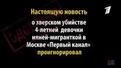 """Черный квадрат """"Первого канала"""""""