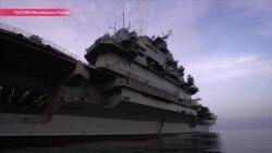 """""""Кузя"""" возвращается домой: """"Адмирал Кузнецов"""" уходит из Сирии"""
