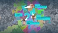 Планы оппозиции избраться в Мосгордуму 8 сентября: кто и где