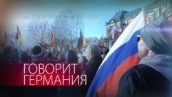 "Лиза, ""мечта Путина"" и ревность немца"