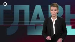 Главное: закон о люстрации в Украине – за и против