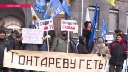 Глава Нацбанка Украины ушла в отставку: на Западе ее хвалят, на родине ругают