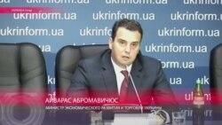 """Абромавичус : """"У меня и моей команды нет желания быть ширмой для коррупции"""""""