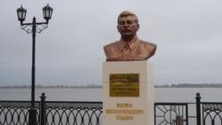 В Новосибирске в третий раз не согласовали установку бюста Сталина