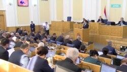 Какие партии прошли в новый парламент Таджикстана