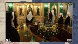 """""""Это будет отличным поводом для России для вторжения в Украину"""": эксперт об автокефалии украинской церкви"""