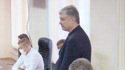 В чем обвиняют Порошенко