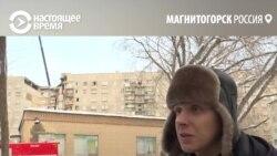 """""""Меня Господь Бог вытолкнул из дома"""". Житель Магнитогорска вышел из квартиры за 15 минут до взрыва"""