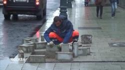 Почему в Москве перекладывают плитку несколько раз