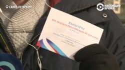 """В Петербурге избирателям раздают """"удостоверения"""" проголосовавшего для отчетности перед кураторами"""