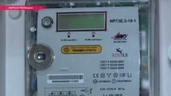 """""""Умные"""" киргизские электросчетчики не пережили холодов"""