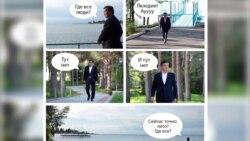 В Кыргызстане за мемы с президентом могут завести дело на художника