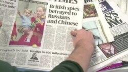 Британская MI6 отозвала агентов из-за Сноудена