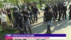 На Пушкинской площади в Москве задержали корреспондента Настоящего Времени