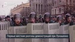 Как Лукашенко 26 лет удается удерживать власть