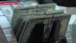 Кыргызстан взял слишком много займов: экономисты боятся дефолта
