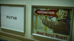 Про героев и людей: как обычные граждане России строят будущее страны