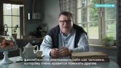 """Штаб Бабарико объявил о создании движения """"Вместе"""" и выпустил видео, записанное еще до ареста банкира"""