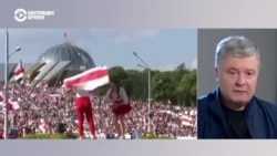 Экс-президент Украины Порошенко о протестах, российской угрозе и сценарии Майдана