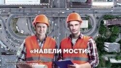 """Схемы: """"завхоз Януковича"""" будет строить мемориал """"Небесной сотни"""""""