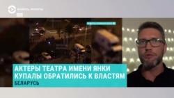 Актер театра Янки Купалы Павел Харланчук рассказал, что с ним происходило в изоляторе в Минске