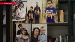 """""""Мы разочарованы, есть такое слово"""". Почему семьи военнопленных в Донбассе ищут деньги на аукционах"""