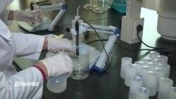 """""""Серебряная вода"""": таджикское средство дезинфекции от коронавируса"""